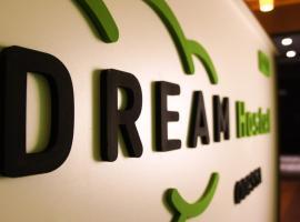 Dream Hostel Odessa