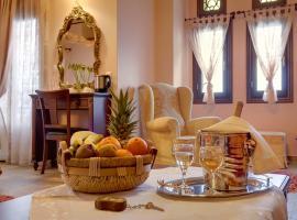 Guesthouse Iris, hotel in Tsagarada