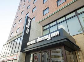 Dormy Inn Himeji Natural Hot Spring