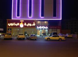 Diwan Al Aseel