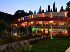 Reis Inn Hotel Kazdaglari