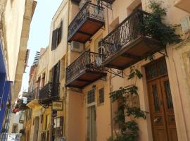 Fivos Pension, guest house in Chania Town