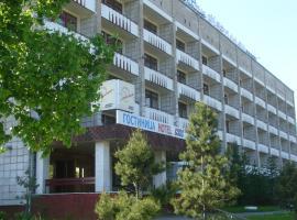 Гостиница «Меридиан»