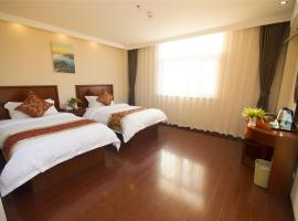 GreenTree Inn BeiJing XueQing Road Business Hotel