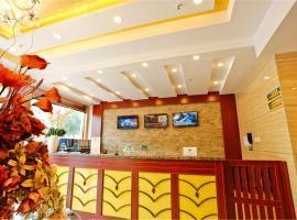 GreenTree Inn Jiangsu Taizhou The First Department Shopping Center Express Hotel