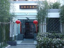 Baolong Homelike Hotel - Henglong Hotel
