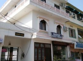 Madhav Guest House