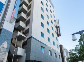 多美迎 PREMIUM 和歌山天然溫泉飯店