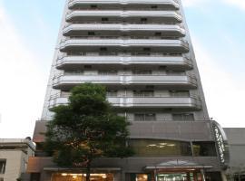 Nisshin Namba Inn, hotel near Shiokusa Park, Osaka