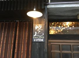 Guesthouse Kiten
