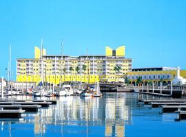 和歌山港酒店