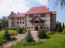 Hotel complex Ozerny