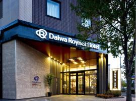ダイワロイネットホテル 京都八条口