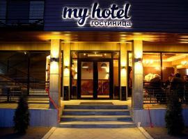 My Hotel Bishkek, отель в Бишкеке