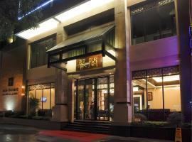 Han Tang Xin Ge Hotel Guilin