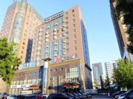 Jinjiang Inn Langfang Wanda Plaza