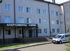 Gorki Apartments Domodedovo, serviced apartment in Domodedovo