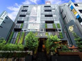 Pasela-no-Mori Yokohama Kannai, hotelli Jokohamassa