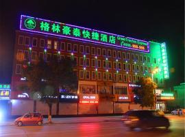 GreenTree Inn Shanxi Jinzhong Pingyao Railway Station Express Hotel