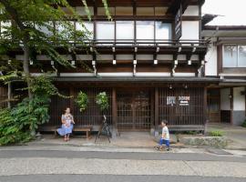ZEN Hostel, hotel in Yamanouchi