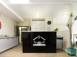 Shilla Lodge