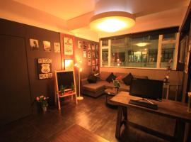 Timehouse (Hong Kong Hostel Group)