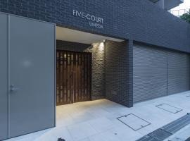 Five Court Umeda