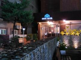 ソウル 53 ホテル インサドン
