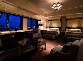 Hotel Monterey Grasmere Osaka, hotel near Shiokusa Park, Osaka