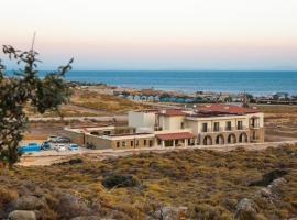 Otel Kefalos
