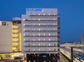 Super Hotel Totsuka Eki Higashiguchi, hotelli Jokohamassa