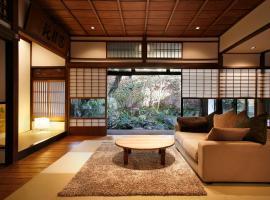 HANARé Kyoto Gojo