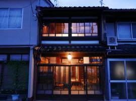 Guest House Ui-ca