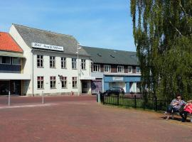 Hotel Kong Valdemar