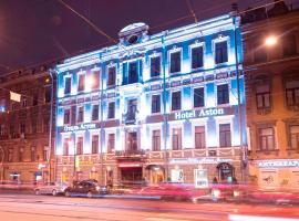 Астон Отель, отель в Санкт-Петербурге, рядом находится Станция метро «Площадь Восстания»