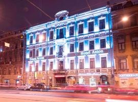 Aston Hotel, hotel in Saint Petersburg