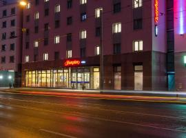 Hampton by Hilton Nürnberg City Center