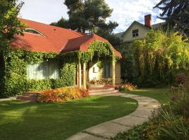Mistiso's Place Vacation Rentals