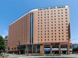 克魯姆博西鐵酒店