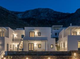 Sifnos House - Rooms and SPA