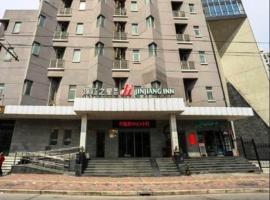 Jingjiang Inn Shanghai Xuhui Jiaotong University