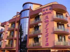 Hotel Amfibia