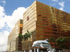 The Royal Pacific Hotel & Towers, hotel near Hong Kong Museum of Art, Hong Kong
