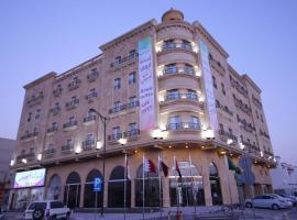Arwa Suites Dammam (Families Only)