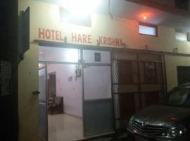 Hotel Hare Krishna, pet-friendly hotel in Orchha