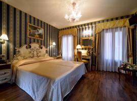 Splendid Venice - Starhotels Collezione, hôtel à Venise