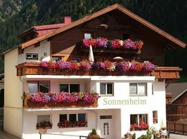 陽光家庭旅館