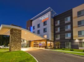 Fairfield Inn & Suites by Marriott Plattsburgh, hotel with jacuzzis in Plattsburgh
