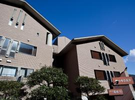 Shiki Resort Villa Hakone 80