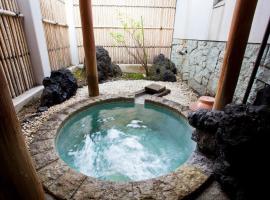 Shiki Resort Aisonet Kusatsu